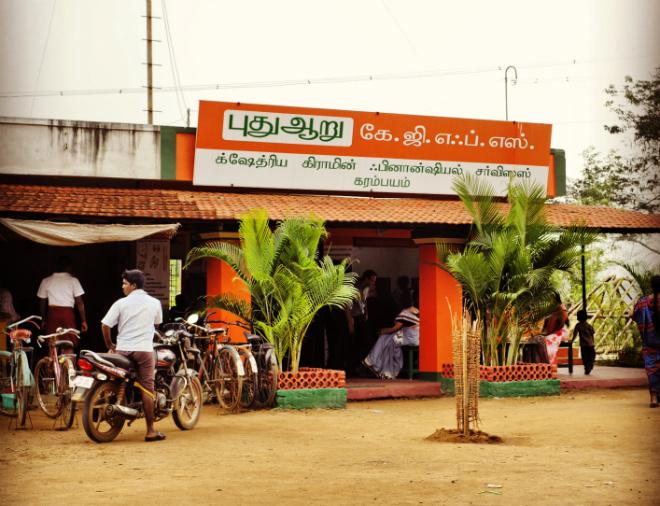Karambayam